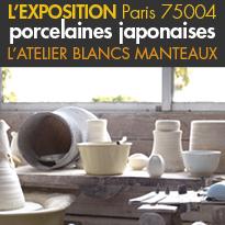 Exposition<br>Huit maîtres potiers<br>l'Atelier Blancs Manteaux<br>Paris 75004