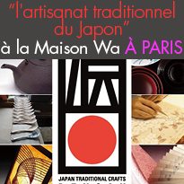 Exposition<br>« DENSAN,<br>l'artisanat traditionnel<br>du Japon »