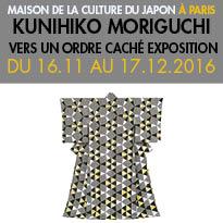 Exposition<br>« Kunihiko Moriguchi<br>Vers un ordre caché »<br>à Paris 75015