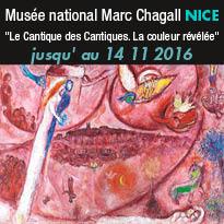 Exposition Marc Chagall<br>Le Cantique des Cantiques<br>La couleur révélée<br>Nice (06)<br>Jusqu'au 14 novembre 2016