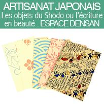 Nouvelles<br>expositions<br>à l'Espace Densan<br>Paris
