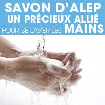 Savon d'Alep un précieux allié pour se laver les mains
