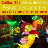 Gaillac<br>Festival<br>des Lanternes<br>«Fééries de Chine»