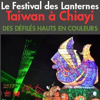 Taïwan<br>Festival des Lanternes<br>festival<br>bon enfant et convivial