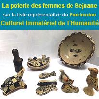 Savoir-faire<br>la poterie<br>des femmes<br>de Sejnane