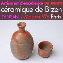 Artisanat d'excellence<br>du japon<br>Céramique de BIZEN