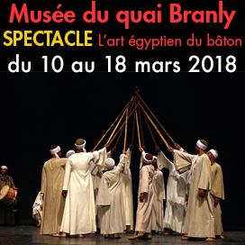 Danse<br>et Art martial<br>Musée<br>du quai Branly<br>Paris