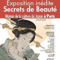 Exposition à la Maison de la culture du Japon à Paris