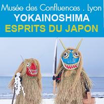 Exposition<br>Yokainoshima<br>Musée<br>des Confluences<br>Lyon