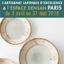 Exposition<br>Artisanat<br>japonais<br>d'excellence<br>Paris
