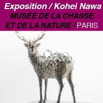 Exposition<br>Kohei Nawa<br>jusqu'au 2 12 2018