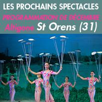 L'Espace Culturel Altigone<br>programmation de décembre 2016<br>St-Orens (31)