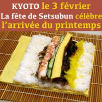 Kyoto<br>le 3 février<br>la fête de Setsubun